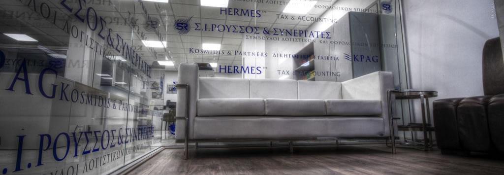 HERMES EPE - Steuerberatung und Buchfuhrung in Griechenland